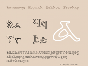 Antonious Normal Hollow Regular Converted from C:\WINDOWS\SYSTEM\COURIERN.HF1 by ALLTYPE Font Sample