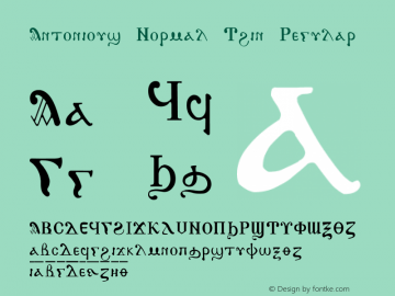 Antonious Normal Thin Regular Converted from C:\WINDOWS\SYSTEM\COURIERN.TF1 by ALLTYPE Font Sample