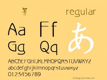 德天甲骨文 regular 1.00 Font Sample