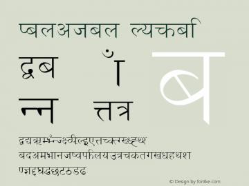 Kanchan Normal 1.0 Sat Jan 02 20:48:53 1993 Font Sample