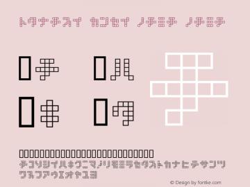 square type kana kana Macromedia Fontographer 4.1.3 1998.03.17 Font Sample