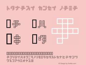 square type kana Macromedia Fontographer 4.1.3 98.3.16 Font Sample