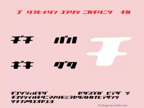 LBIlovely bold italic Kat Altsys Fontographer 4.1 98.2.12 Font Sample