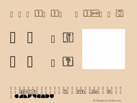 InTegel Medium Version 001.001 Font Sample