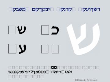 Pecan_ Melech_ Hebrew Regular Unknown Font Sample