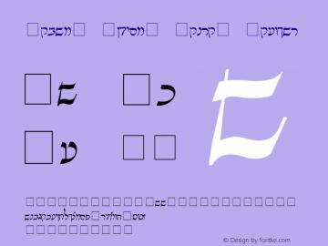 Pecan_ Rishon_ Hebrew Regular Unknown Font Sample
