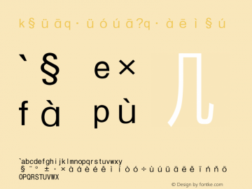 LastResort Regular 6.1d6e2 (Unicode version 5.1.0) Font Sample