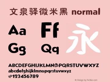 文泉驿微米黑 normal Version 0.2.0-beta Font Sample