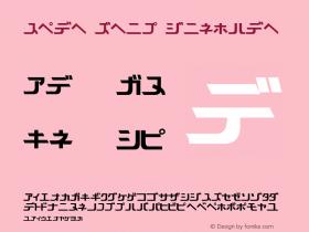 Star Trek Regular 1.0 Font Sample