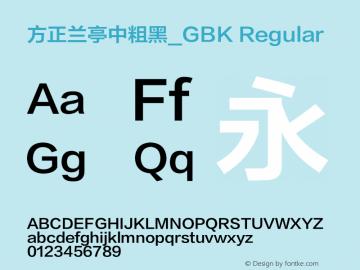方正兰亭中粗黑_GBK Regular 1.00 Font Sample