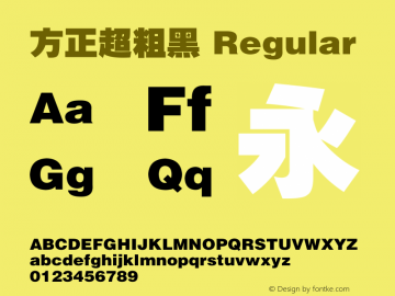 方正超粗黑 Regular 4.10 Font Sample