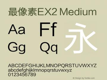 最像素EX2 Medium Version 2.0 Font Sample