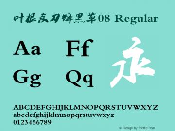 叶根友刀锋黑草08 Regular Version 1.00 August 9, 2011, initial release图片样张