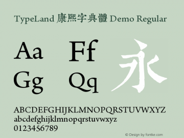 TypeLand 康煕字典體 Demo Regular Version 1.005;PS 1;hotconv 1.0.57;makeotf.lib2.0.21895 Font Sample