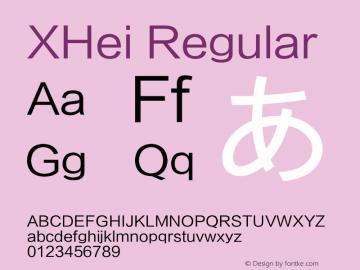 XHei Regular Unknown Font Sample
