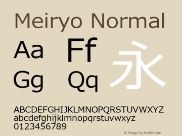 Meiryo Normal Version 0.95 Font Sample