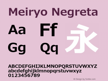 Meiryo Negreta Version 0.95 Font Sample