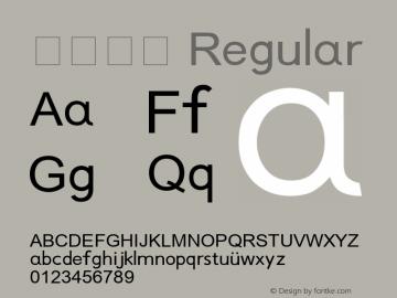 汉语拼音 Regular Version 1.00 Font Sample