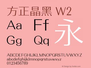 方正晶黑 W2 1.00 Font Sample