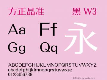 方正晶准黑 W3 1.00 Font Sample