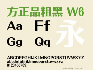 方正晶粗黑 W6 1.00 Font Sample