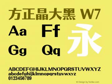 方正晶大黑 W7 1.00 Font Sample