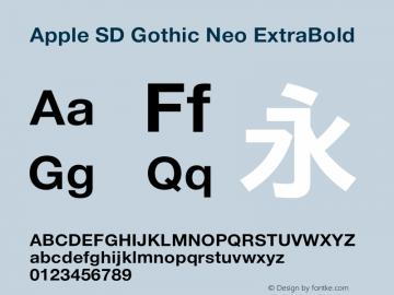 Apple SD Gothic Neo ExtraBold 10.0d1e1 Font Sample