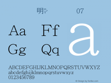 吳守禮細明台語破音07 標準 Version 1.00 Font Sample