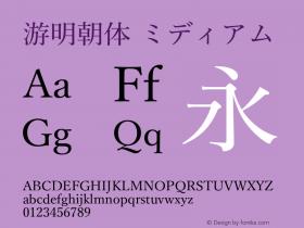 游明朝体 ミディアム Version 1.000;PS 1;hotconv 1.0.57;makeotf.lib2.0.21895图片样张