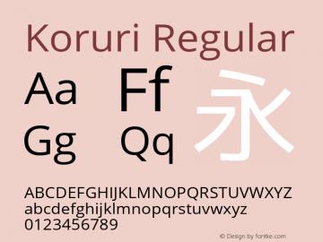 Koruri Regular Version 1.00 Font Sample