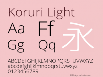 Koruri Light Version 1.00 Font Sample