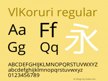 VlKoruri regular Version VlKoruri-20140207 Font Sample