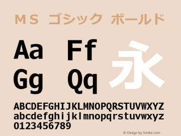 MS ゴシック ボールド Version 5.00+ rev1 Font Sample