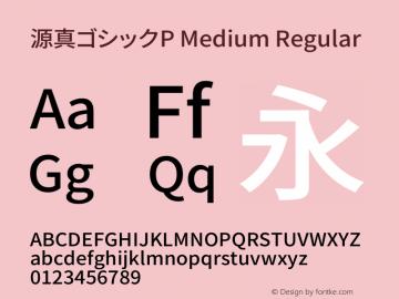 源真ゴシックP Medium Regular Version 1.001.20150116 Font Sample
