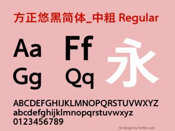 方正悠黑简体_中粗 Regular 2.00 Font Sample