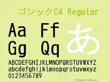 梅ゴシックC4 Regular Look update time of this file. Font Sample