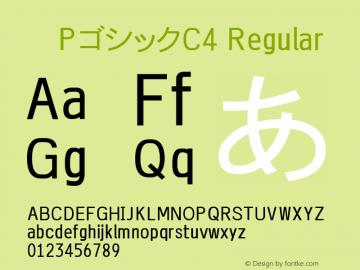 梅PゴシックC4 Regular Look update time of this file. Font Sample