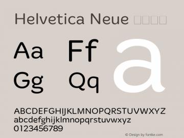 Helvetica Neue 紧缩黑体 10.0d35e1图片样张