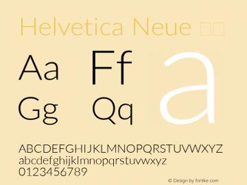 Helvetica Neue 细体 10.0d35e1图片样张