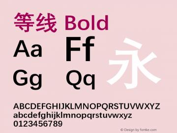 等线 Bold Version 1.14图片样张