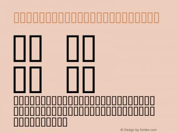 BokutohKuzureUH Regular Macromedia Fontographer 4.1 99/01/12图片样张