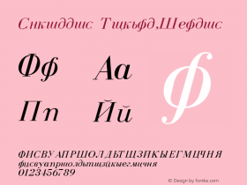 Cyrillic Normal-Italic 001.000 Font Sample