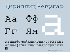 Cyrillic Regular Version 1.0 Font Sample