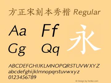方正宋刻本秀楷 Regular 1.00 Font Sample
