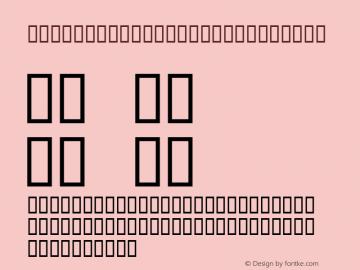 ShoppingFamilyBaby Regular Macromedia Fontographer 4.1 99/01/14 Font Sample
