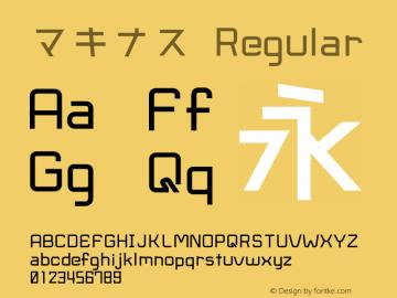 マキナス Regular Version 1.00图片样张