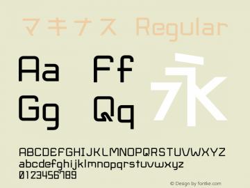 マキナス Regular Version 1.01图片样张