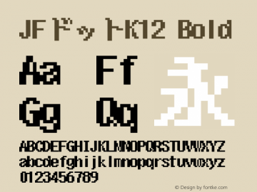 JFドットK12 Bold Version 1.00.20150526 Font Sample