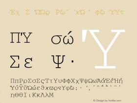 WP Greek Courier Normal 1.0 Fri Sep 03 10:49:29 1993 Font Sample