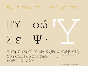 WP Greek Courier Normal 1.0 Fri Sep 03 10:49:29 1993 Font Sample